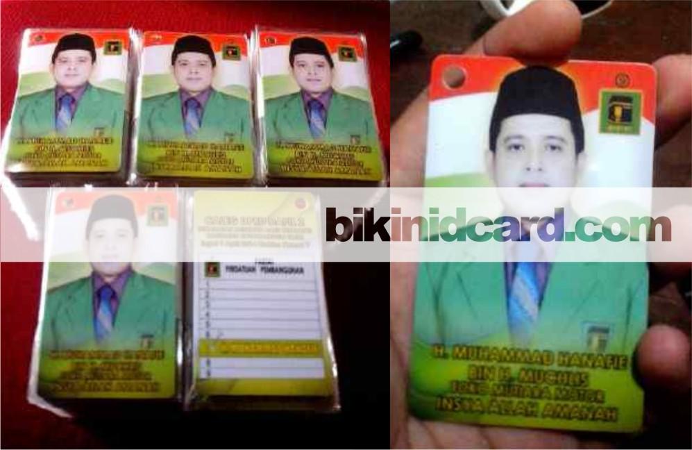 id card murah jogja _ gantungan kunci murah