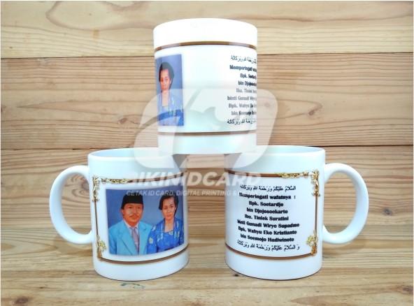 Jual Mug Souvenir