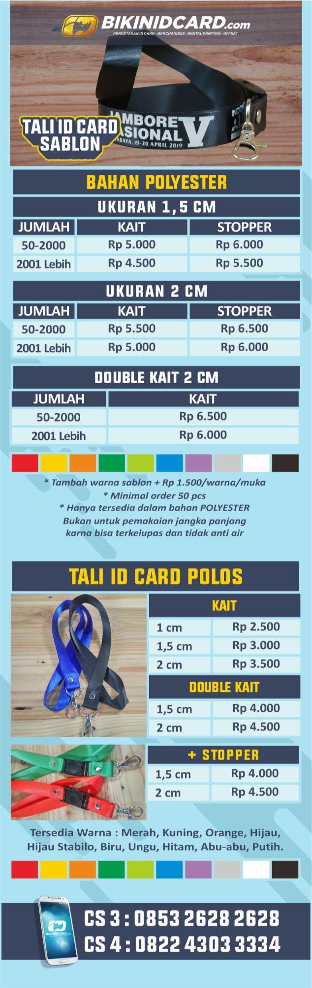 DAFTAR HARGA TALI ID CARD SABLON