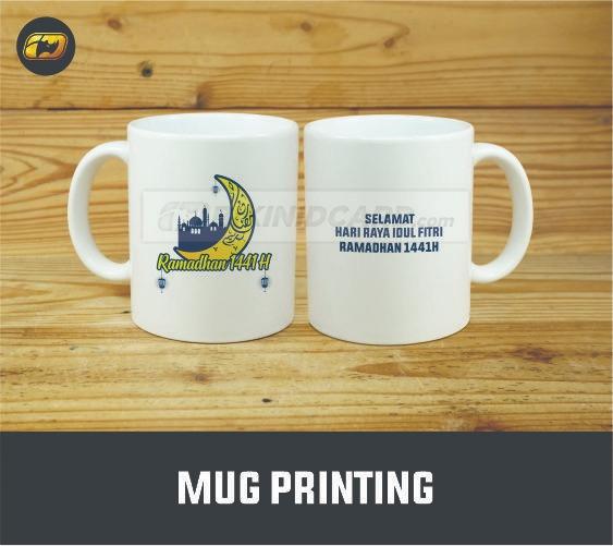 Jual mug souvenir ramadhan